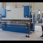 CE 2-teljeline CNC-piduripedaal 130Tx3200 E200 NC-juhtimissüsteem NC-piduri pidurdusmasin