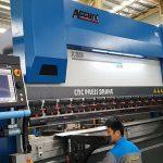 metallraam cnc lehtmetalli pressi pidur masin 300 tonni 6000mm / 4000mm